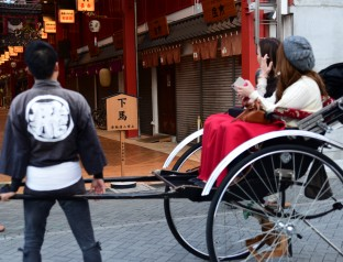 Human Cart | In the luggage – Tokyo travel guide book