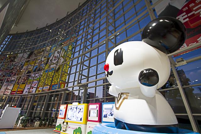 Tv Asahi Corporation Head Office In The Luggage Tokyo