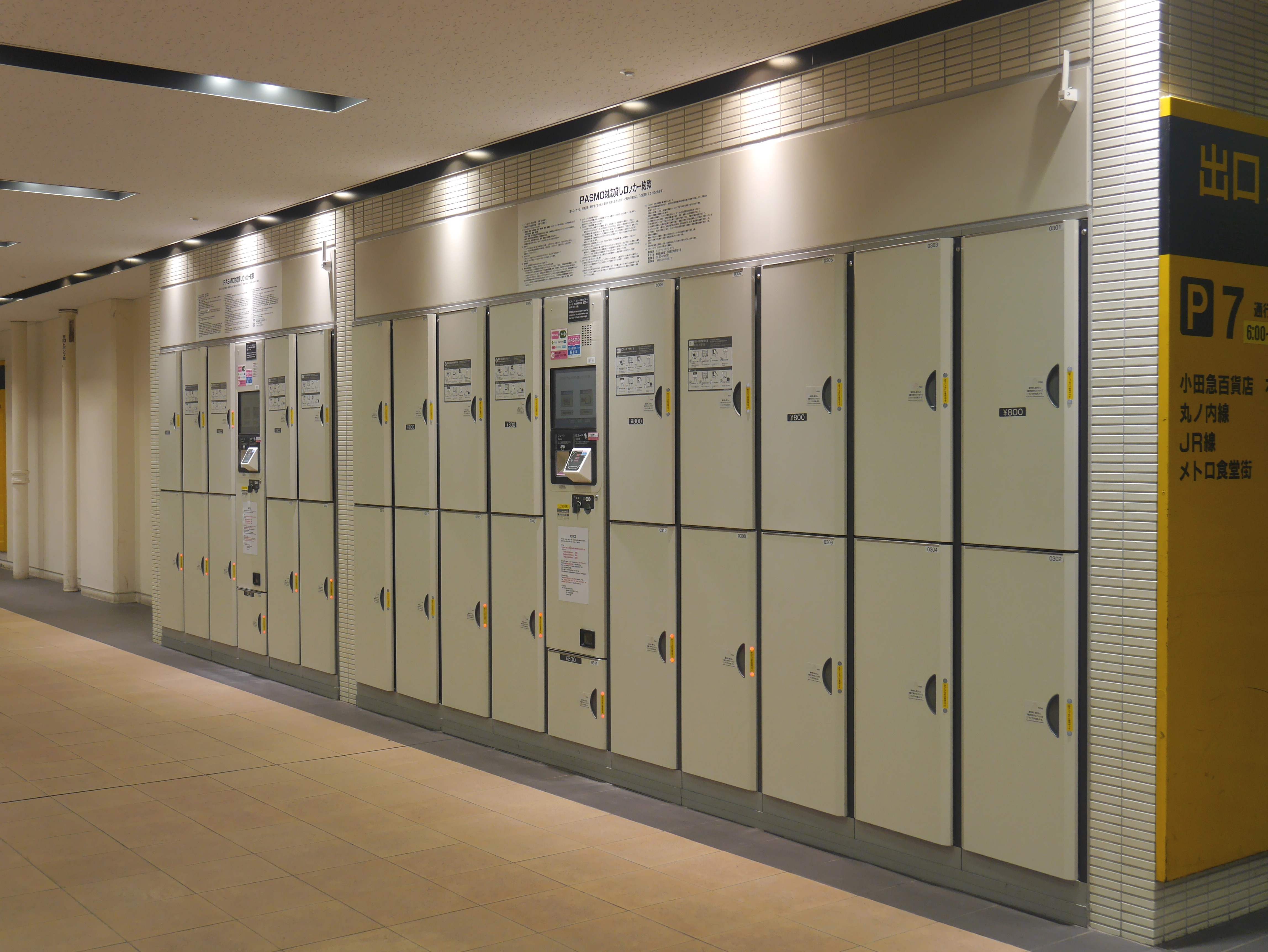 japan rail how to use coin lockers